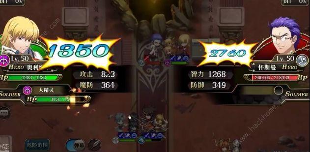 梦幻模拟战手游白面怀斯曼通关打法攻略[多图]图片3