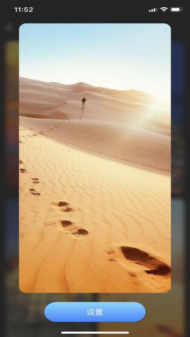 话屏app软件手机版下载图片2_嗨客手机站