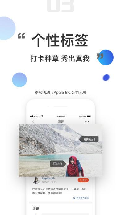 小试评测官方app下载手机版图片1