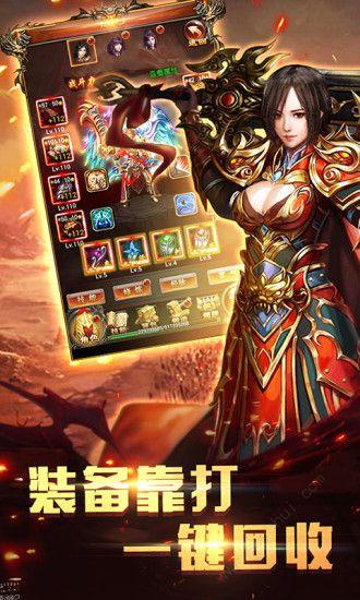 腾讯武圣传奇远征沙巴克手游官网最新版图片3