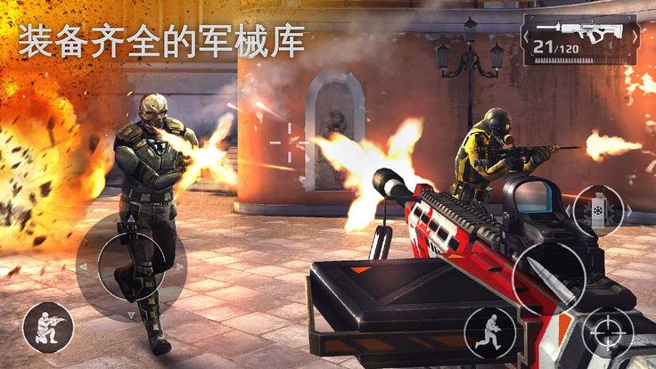 巅峰传说手游安卓版图片1_嗨客手机站