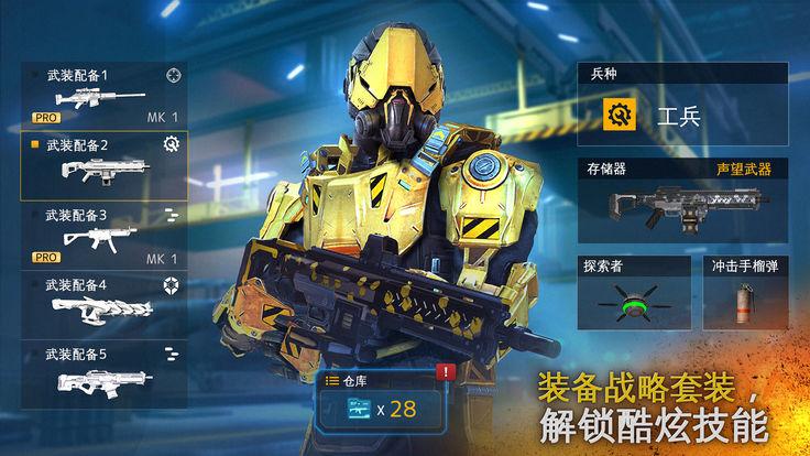 巅峰传说手游安卓版图片2_嗨客手机站