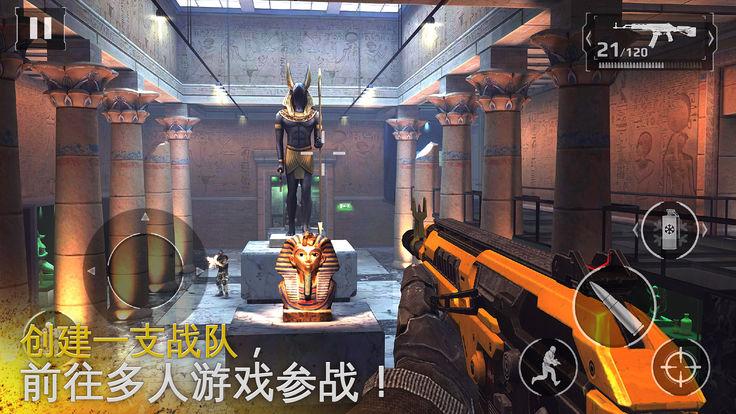 巅峰传说手游安卓版图片3_嗨客手机站