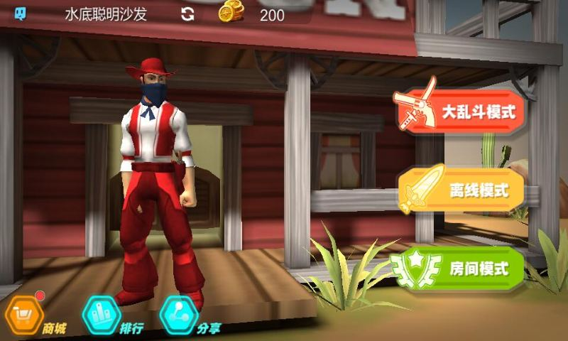 西部大作战游戏安卓最新版图片3