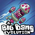 大爆炸进化游戏