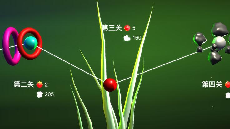 逃离地球昂星会的阴谋游戏安卓版下载图片1