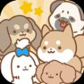 狗狗全明星无限金币内购破解版 v1.0.3