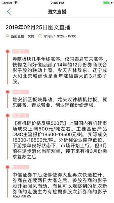 华夏视多课app官方版手机下载图片1