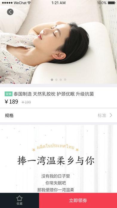 信用有券app手机版官方下载图片2