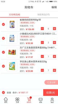 小红马app手机下载图片4