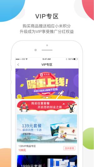 蚁拉米商城app手机下载图片1
