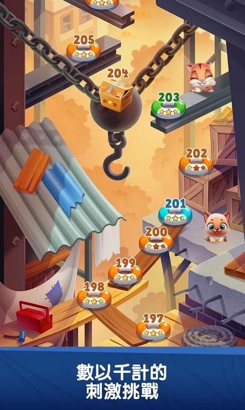 宠物益智传奇官方最新版游戏下载图片2