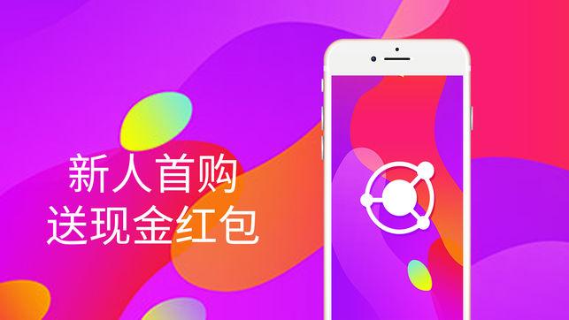 环星爱购dian苹果版官方下载图片2
