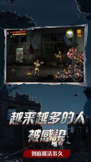 吃鸡战场生存游戏安卓官方版下载图片1