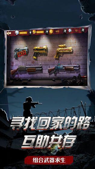 吃鸡战场生存游戏安卓官方版下载图片2