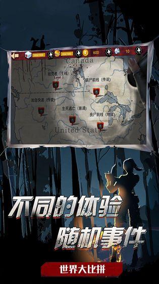 吃鸡战场生存游戏安卓官方版下载图片4