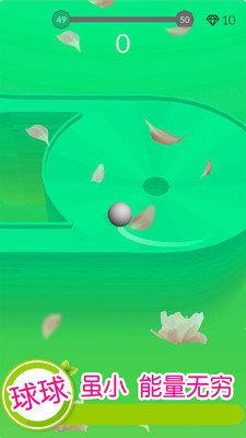 蹦蹦也疯狂游戏安卓最新版图片2