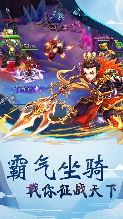 灵山战记手游官网最新版图片3