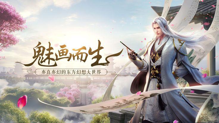 九州幻境城手游官网最新版图片1