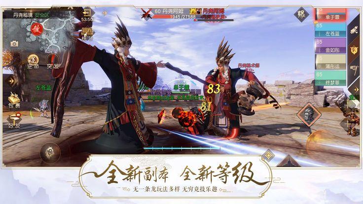 九州幻境城手游官网最新版图片4