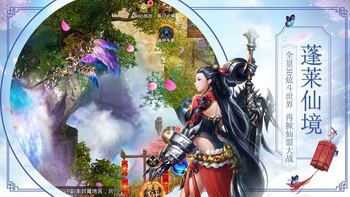 浪剑仙途手游官网最新版图片3