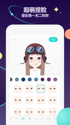 Soul app安卓版手机下载图片5