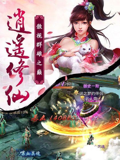 倾舞孤剑手游官方网站正版图片3