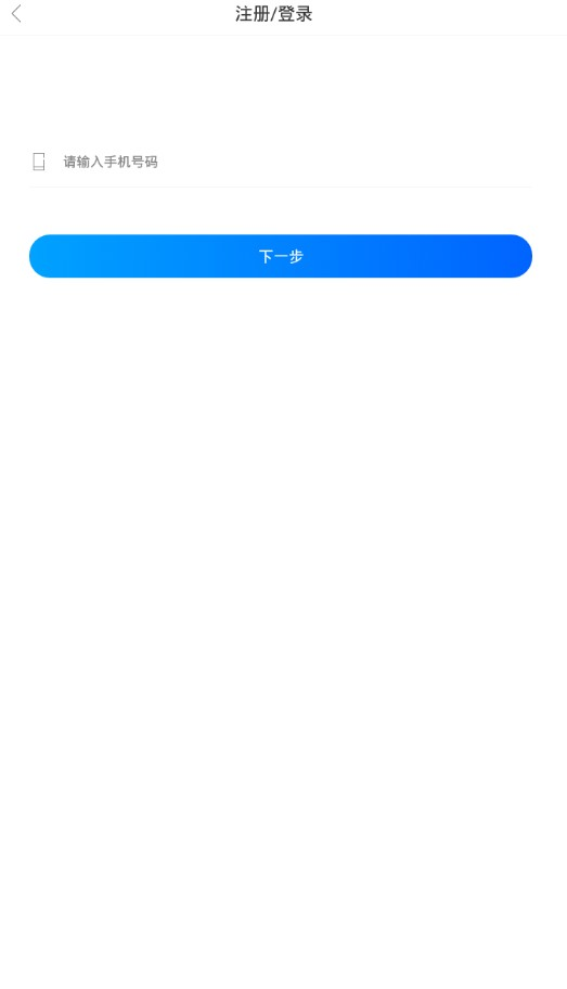 小小粮ios苹果版贷款地址分享图片2