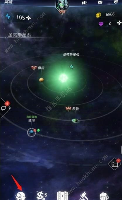 跨越星弧船员怎么转职 船员转职流程详解[多图]图片1