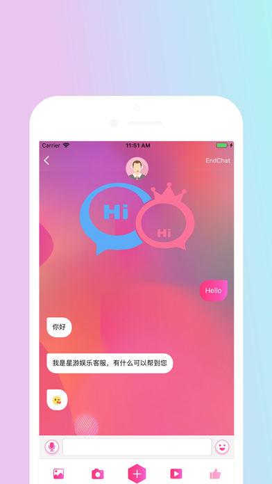 Hi聘app手机版官方下载图片1