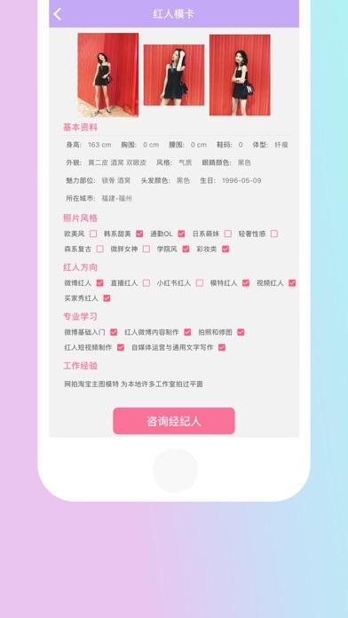 Hi聘app手机版官方下载图片4