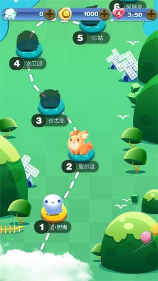 一起点点消游戏安卓官方版图片3