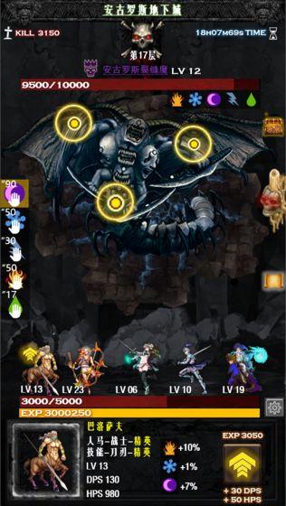 放置魔宫游戏最新正版下载图片1