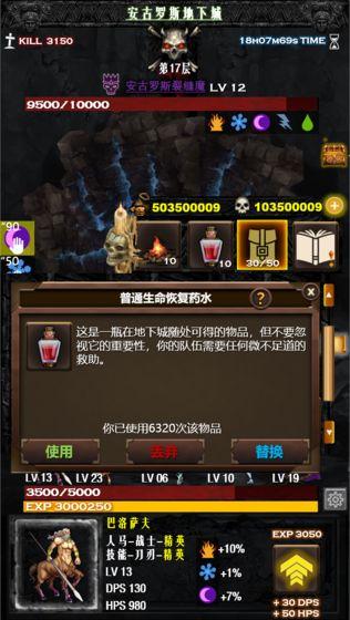 放置魔宫游戏最新正版下载图片3