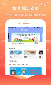 亿券优汇app最新安卓版下载图片2