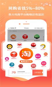 亿券优汇app最新安卓版下载图片3