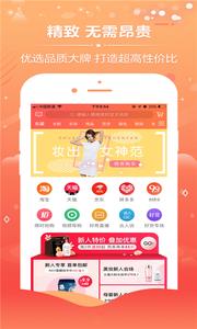 亿券优汇app最新安卓版下载图片4