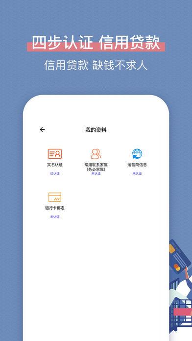 菠菜应急官方版入口app下载图片4