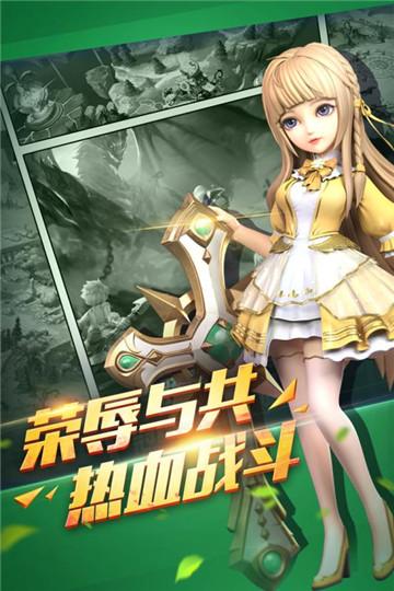 龙之影OL手游官网最新版下载图片1