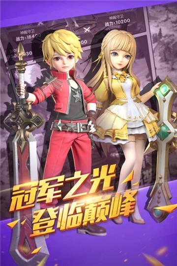 龙之影OL手游官网最新版下载图片4