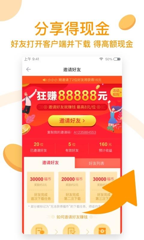 迅雷福利版app官方下载安装图片3