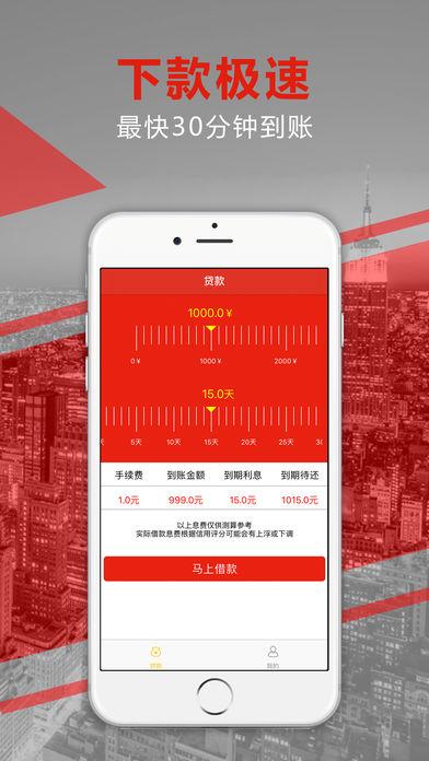 钱太多app下载手机版图片3