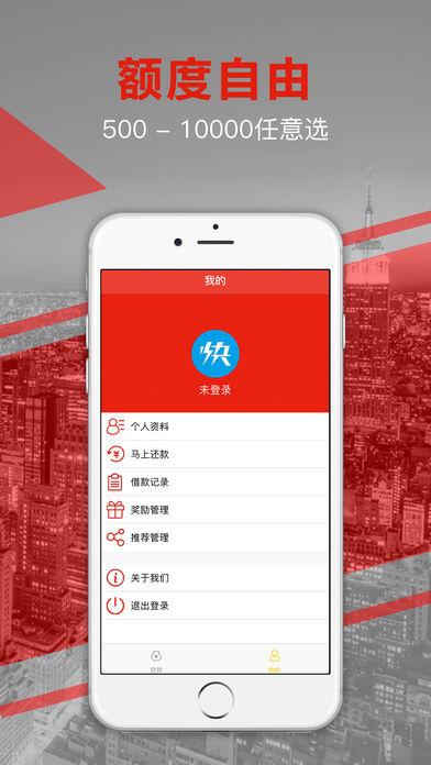钱太多贷款官方版入口app下载图片4