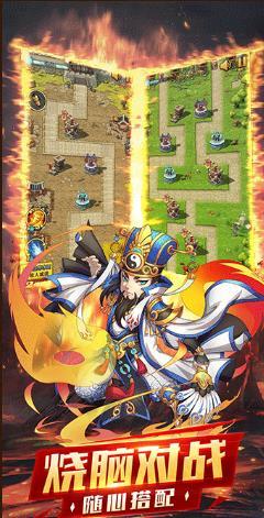 守卫奇兵游戏官方测试版图片3