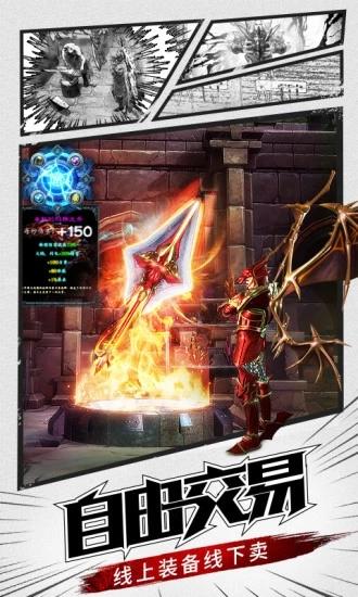 腾讯大天使之剑H5全新版本手游官网应用宝版图片1