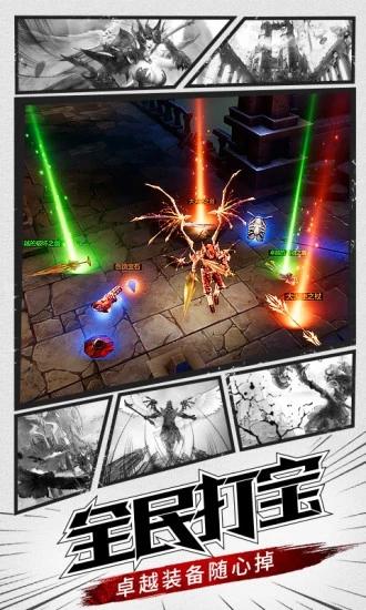 腾讯大天使之剑H5全新版本手游官网应用宝版图片3
