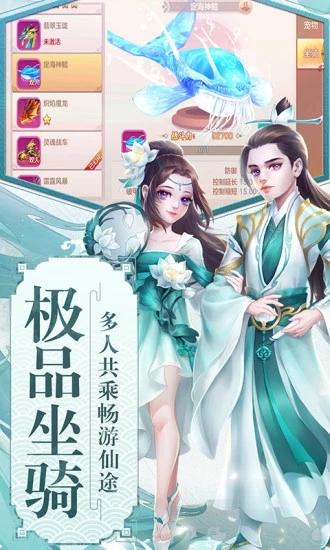 腾讯武道神尊之仙侠江湖手游官网应用宝版图片2