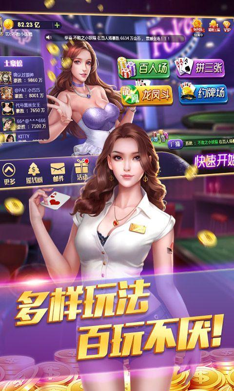 有乐棋牌游戏app官方安卓手机下载安装 v1.