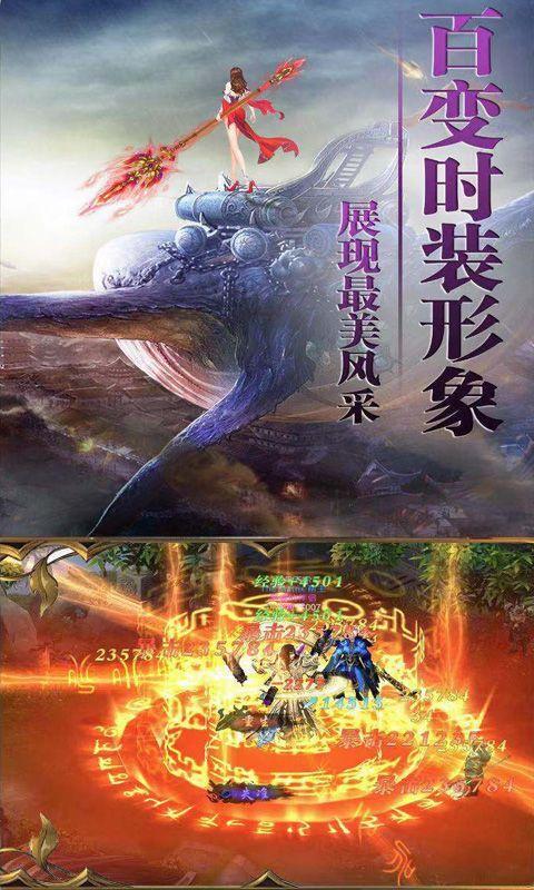 新�9an:�9�k�f�x�_新九州异兽录手游官方网站唯一正版 v1.