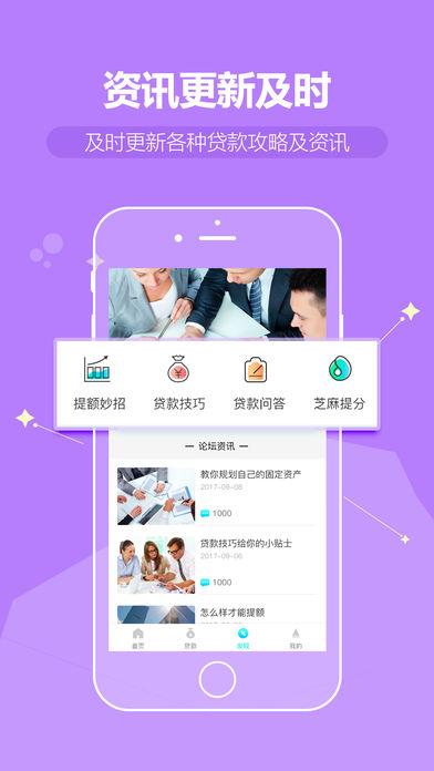 神速银山贷款app官方入口下载图片4